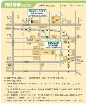 プロシップの地図